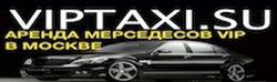 http://viptaxi.su